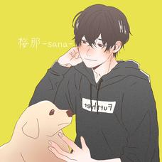 桜那-sana-のユーザーアイコン