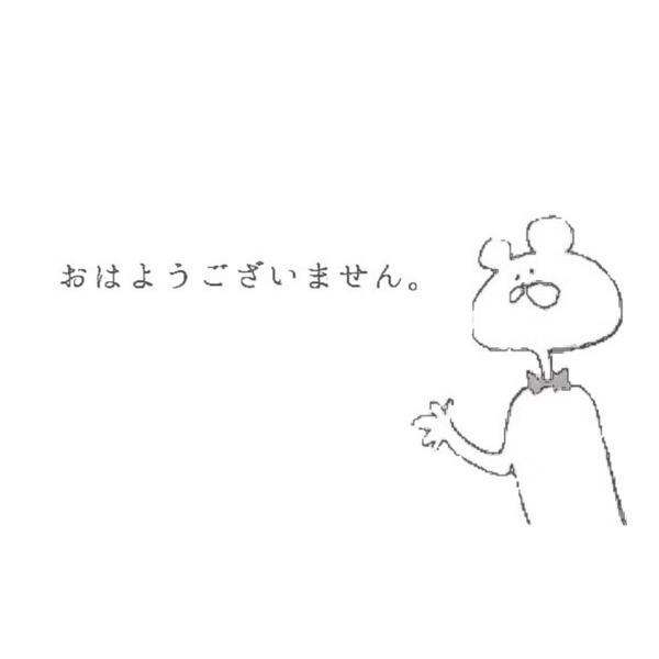 amのユーザーアイコン