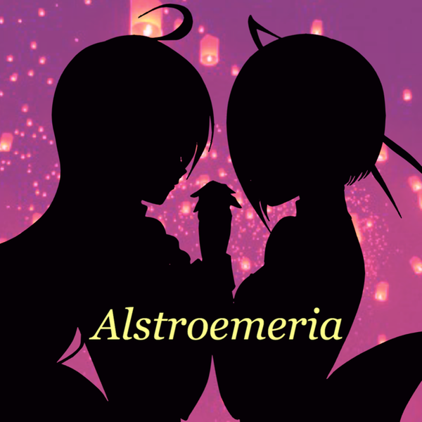Alstroemeriaのユーザーアイコン