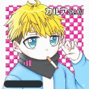 カルアSAN's user icon