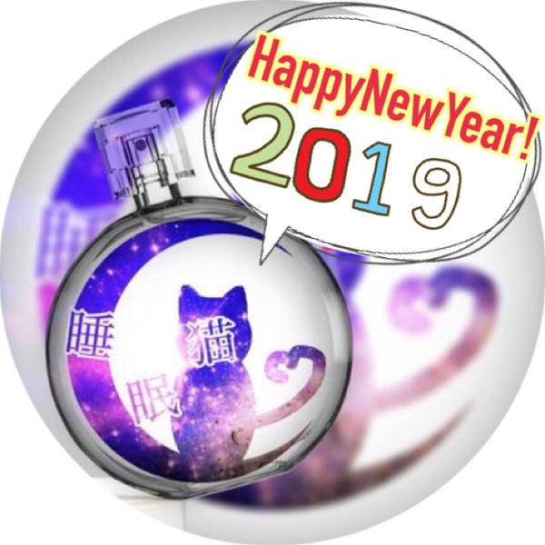 睡眠猫(ฅ'ω'ฅ)2020帰還!!のユーザーアイコン