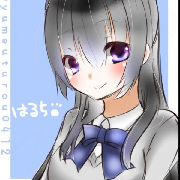 haruto のユーザーアイコン