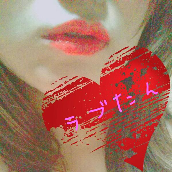 💗志💗ラブたん🍭(*´ч`*)ⒷⓩⓁⓞⓥⓔのユーザーアイコン