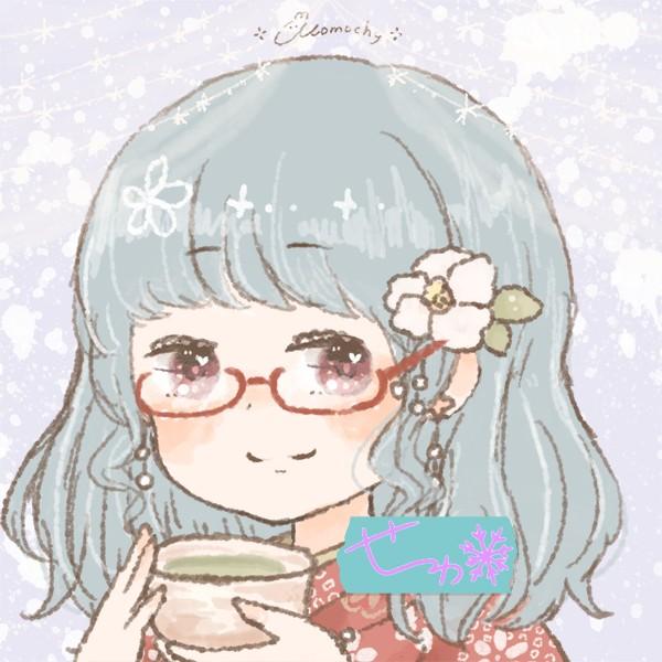 雪女雪華(ユキメセッカ)⛄🐍@紅蓮華のユーザーアイコン