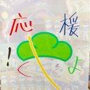 【2018年5月25日スタート】おそ松さん雰囲気ガチユニット / 松野家 / 1年突破🌟のユーザーアイコン