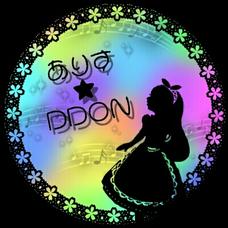 ありす★元DDON(singにほぼ移住)のユーザーアイコン