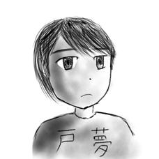 錬金術師トム's user icon
