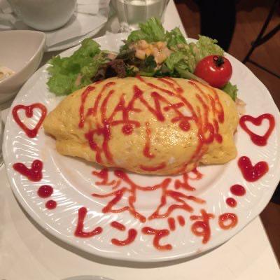 れむ@歩くセクハラ's user icon