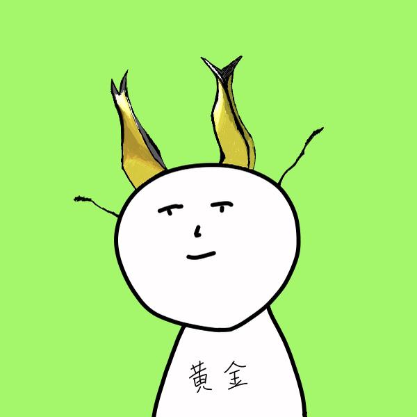 スタミナんのユーザーアイコン