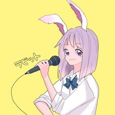 ラビット♪'s user icon