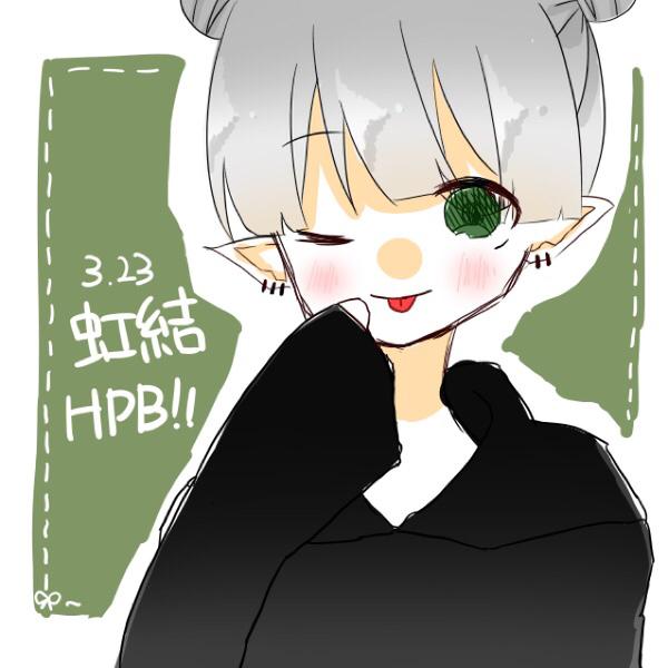 nimu @もーしょん 🕊 ロキコラボ用のユーザーアイコン