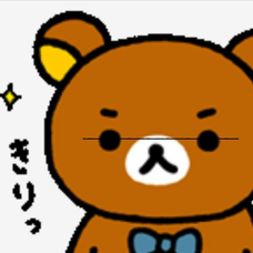 くまノ(🙇♀️とっても不定期🙇♀️)のユーザーアイコン