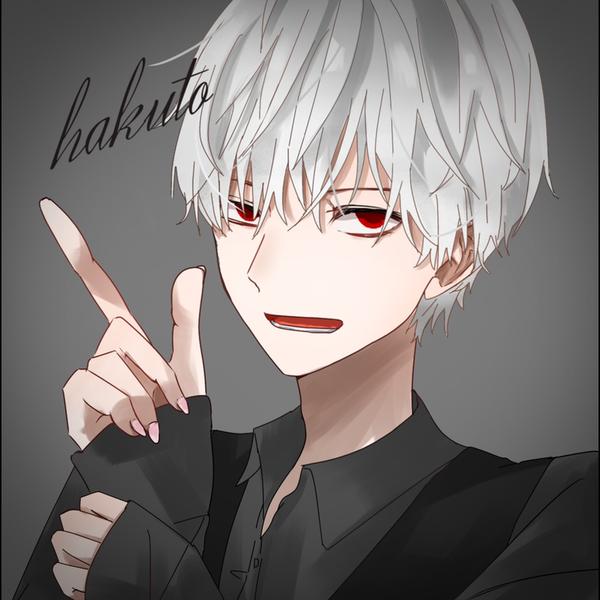 hakutoのユーザーアイコン