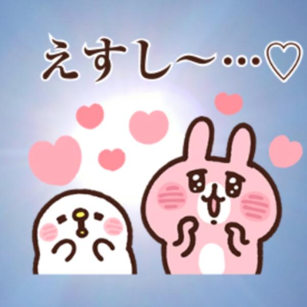 SC🌼右手関節炎の為色々遅れます🙇💦(❁∩´ω`)⊃──☆頑張るじゃなく顔晴る❗(*ˊ˘ˋ*) ♡♡のユーザーアイコン