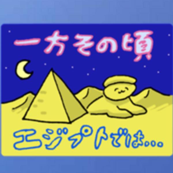 SC🌼右手治療中😢皆さんARIGATO~😊✋ノノ💕(❁∩´ω`)⊃──☆頑張るじゃなく顔晴る❗(*ˊ˘ˋ*) ♡♡のユーザーアイコン