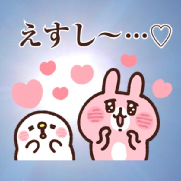 SC🌼新潟地震被害に遭われた皆様お見舞い申し上げます。(❁∩´ω`)⊃──☆頑張れじゃなく顔晴れ❗(*ˊ˘ˋ*) ♡♡のユーザーアイコン