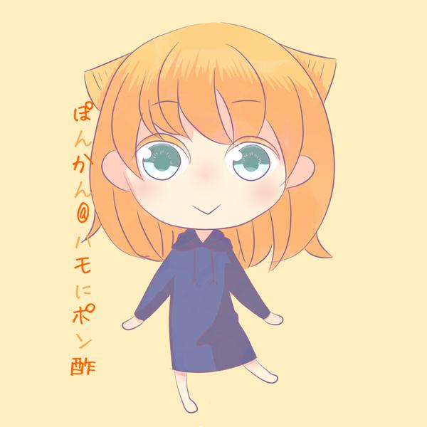 ぽんかん@360°☆のユーザーアイコン