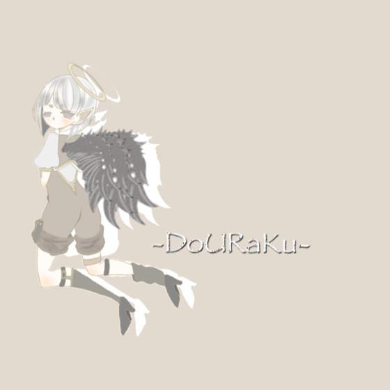 道楽's user icon