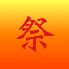 寿司のユーザーアイコン