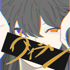 翠 狐。's user icon