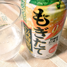 ちまき's user icon