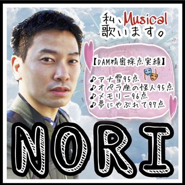 のりゆき's user icon