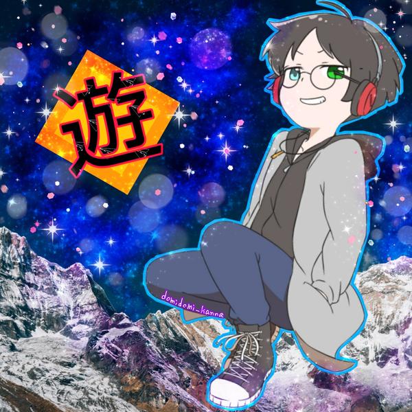 🌙神無月遊@どみ/up→幽霊東京のユーザーアイコン