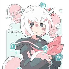 Lu‐lu💫 @声面接聴いてね🐥's user icon