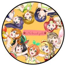 ★No brand girls★のユーザーアイコン