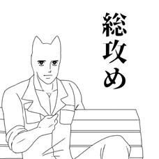 猫餅@たんぽぽのユーザーアイコン