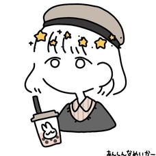茶のユーザーアイコン