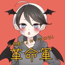 クロ's user icon
