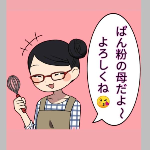 しらす(旧)ぱん粉の母のユーザーアイコン