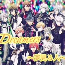 アイナナユニット『Dreamers』〜夢見る人〜のユーザーアイコン