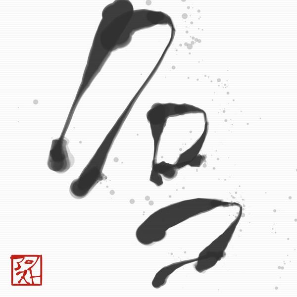 クロコ's user icon