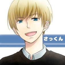 さっくん🐧's user icon