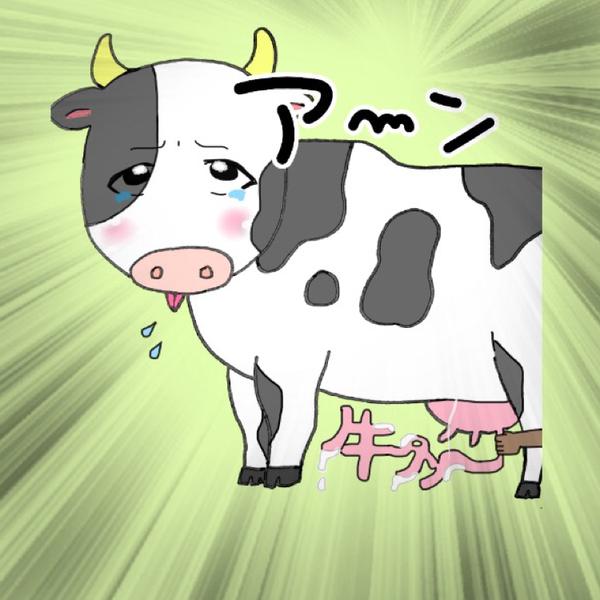 牛タンのユーザーアイコン