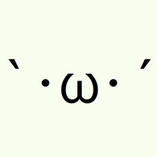@いない's user icon