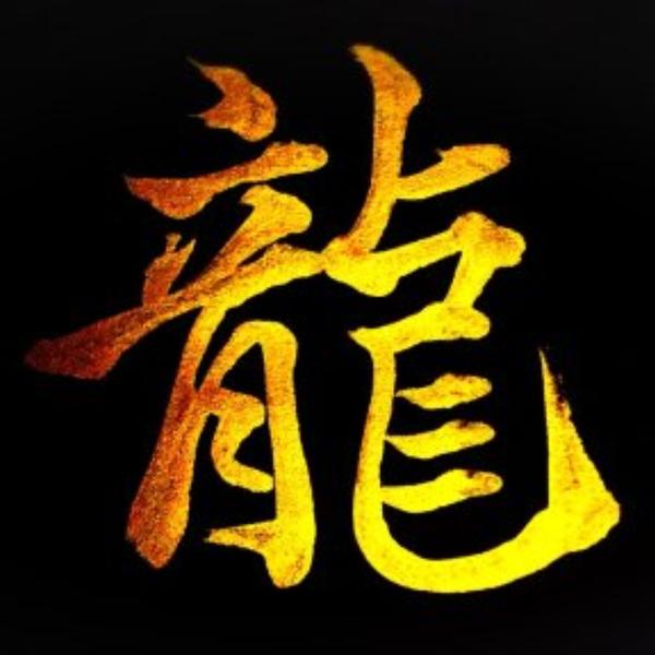 龍紀【りゅうき】のユーザーアイコン
