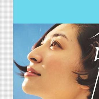 chebukoのユーザーアイコン