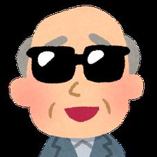 【爆誕】爺やのユーザーアイコン