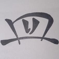 れーび//のユーザーアイコン