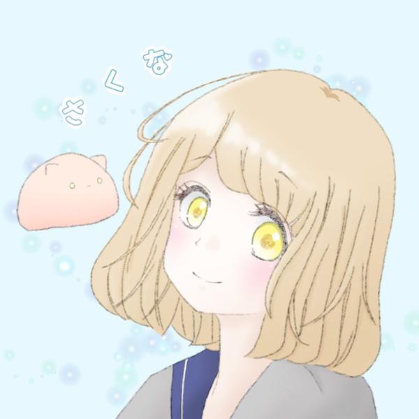 咲菜(さくな)のユーザーアイコン