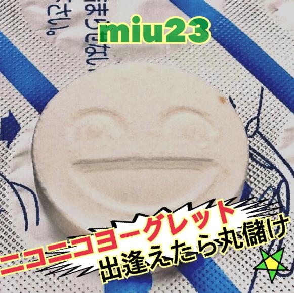 miu23のユーザーアイコン