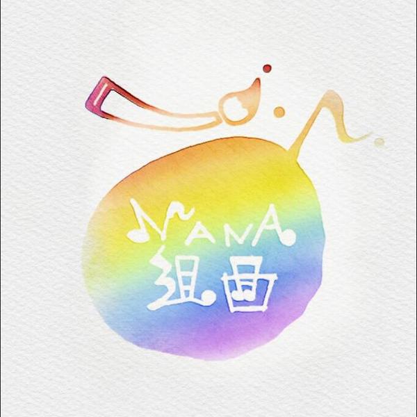 nana組曲@12月クリスマス企画聞いてね✨のユーザーアイコン