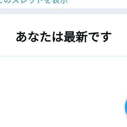 new@double好きのユーザーアイコン