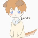 太郎丸くんのユーザーアイコン