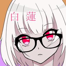 白蓮-びゃくらん-のユーザーアイコン