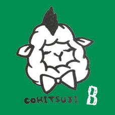 子羊Bのユーザーアイコン