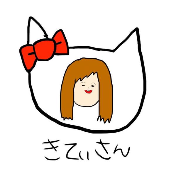 kittyのユーザーアイコン